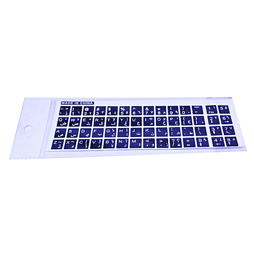 d08272b365b Buy Original Accessories White Letters Russian Keyboard Sticker Decal Black  for Laptop - White online | Jumia Uganda