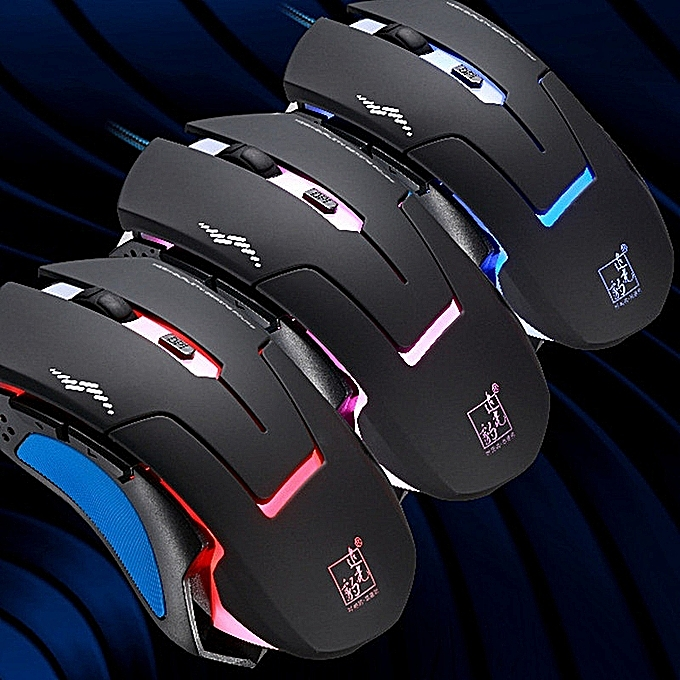 78001217dab ... T7 Game Mouse 6 Key Wired USB Athletic Game King Glory Computer Mouse