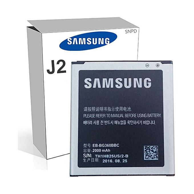 Samsung High Capacity Replacement Battery For Samsung