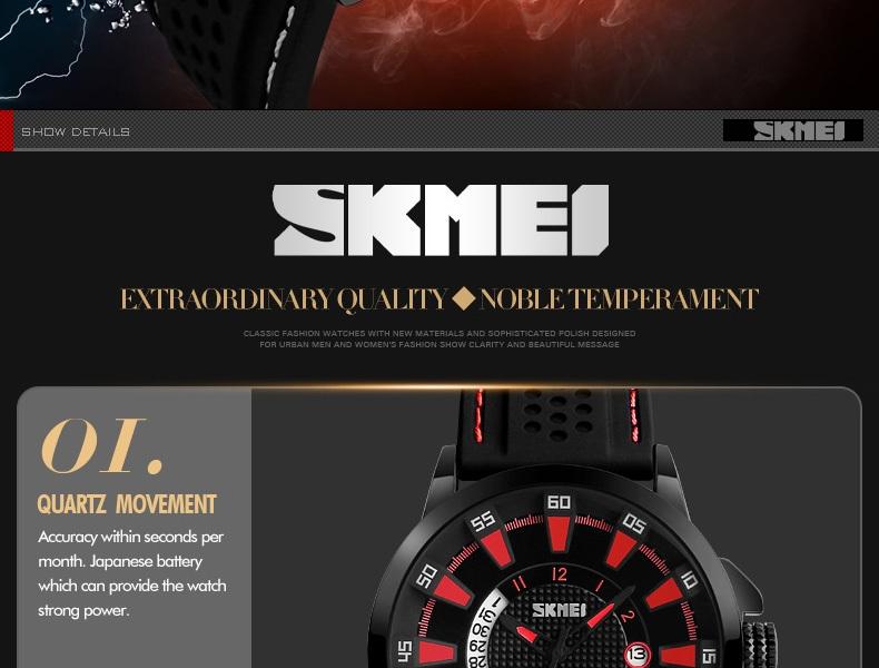 SKMEI-9152_14