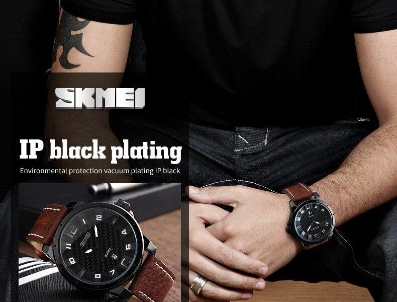 SKMEI-9150_07