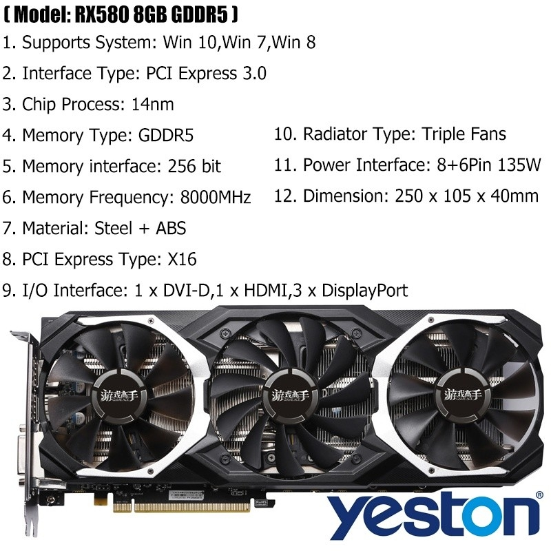 Buy Generic Yeston RX580 GPU 8G 8G 256bit GDDR5 1340-8000MHz