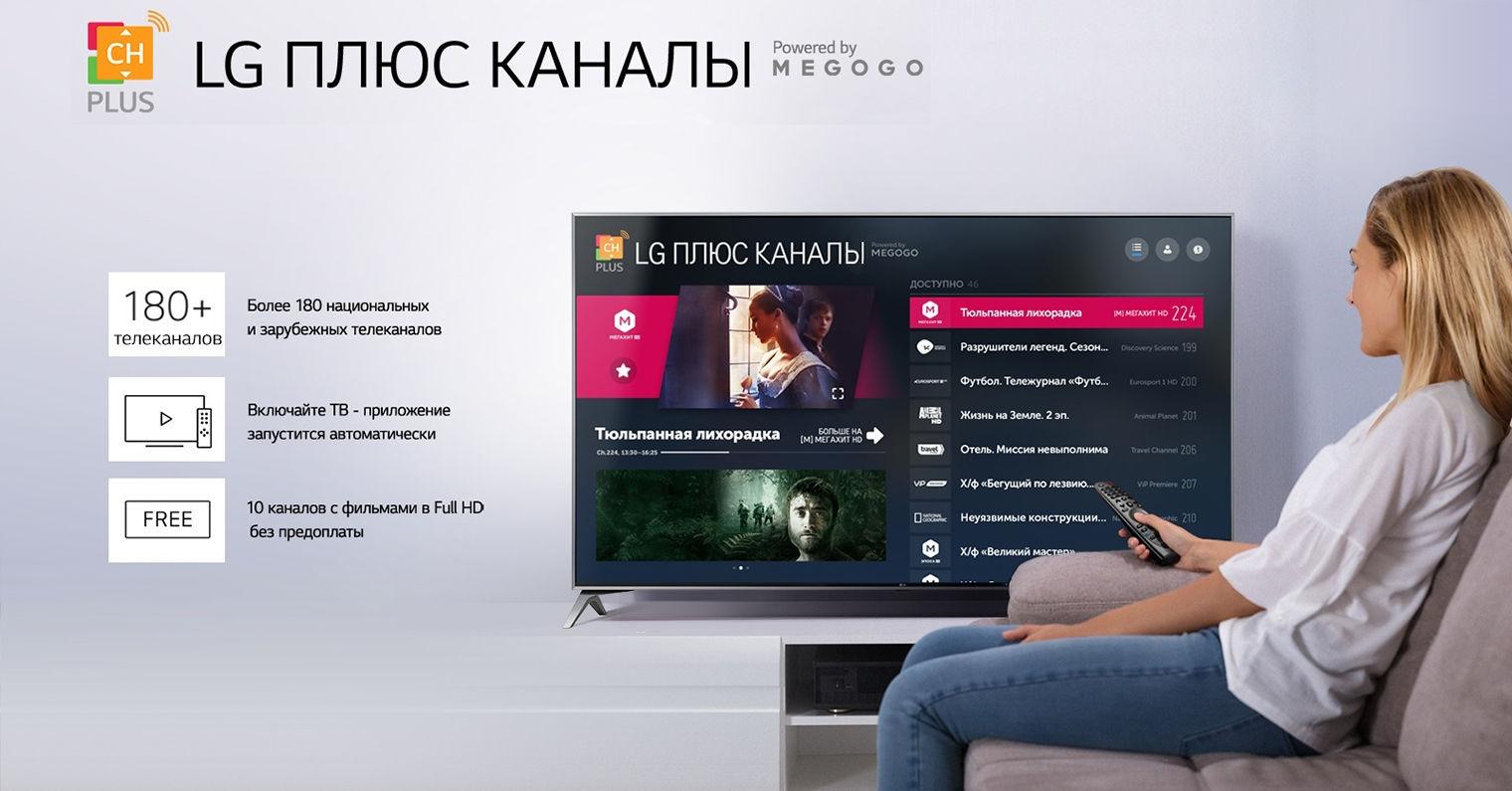 Buy LG LG 43 Inches LED TV, 43LK5910PLC - Black online   Jumia Uganda