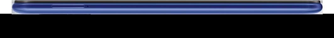 Battery Backup - Samsung Galaxy M20