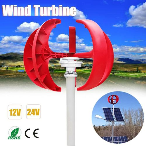 12V 600W 5 Nylon Blade Red Lantern Type Vertical Axis Wind Turbine  Generator Red