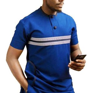 Buy Mens Clothing Online Shop Menswear Online Jumia Uganda