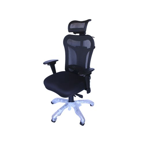 Shop Generic Executive Ergonomic High Back Chair