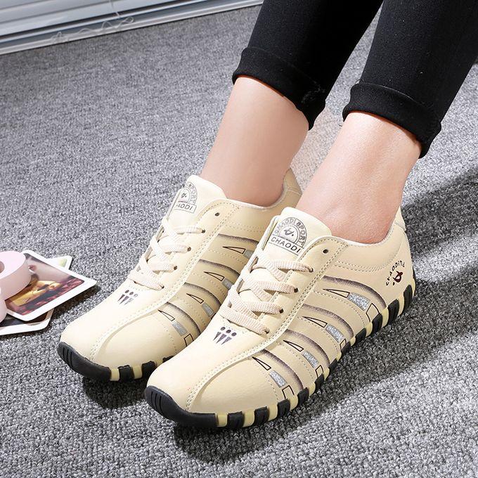 Casual Shoes - Beige | Jumia Uganda