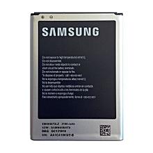 Buy Samsung Phone Batteries Online In Uganda | Jumia ug