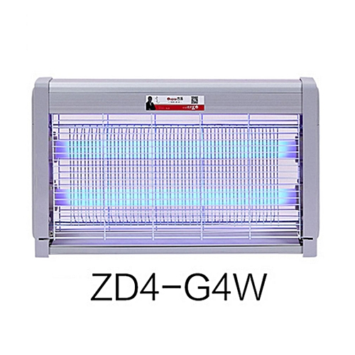 Electric Indoor Shock Mosquito Lamp Bug Zapper Electronic Insect Killer  Silver